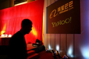 Alibaba bought yahoo.com? NO they just strike a $7 billion dollars deal May 2012