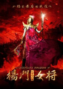 free download movie chinese series legendary amazon duong mon nu tuong mediafire.com not! lol