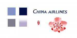 China Airline stop over at Taipei 11 hours connection flight to Vietnam or USA take the hotel or sleep at the airport