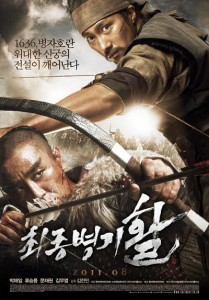 Korean film movie War of the Arrows 2011 August released download watch free on youtube mediafire.com but please buy original it's a lot better