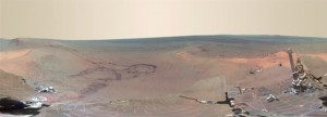 July 2012 mars panorma picture has grass green field awesome view from mars hotel window