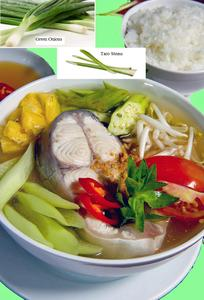 Vietnamese Canh Chua Me - it basically has tamarind on it to taste very special