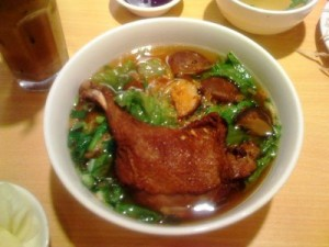Mi Vit Tiem Vietnamese noodle duck soup recipes