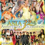download Asia 71 DVD HD ripped MKV AVI mp4 blu-ray Vietnamese Music Video Trugn Tam Asia not! please buy original only $20