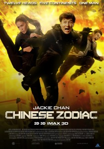 download movie Chinese Zodiac 2012 movie free HD stream from youtube hdripped dvd ripped MKV AVI